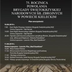Rajd z okazji 75 Rocznicy Powołania Świętokrzyskiej Brygady NSZ